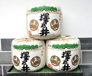 樽(本荷樽・祝樽)