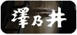 リンク用アイコン1