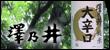 リンク用アイコン2