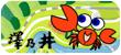 リンク用アイコン3