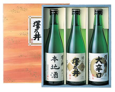特選酒セット KS-370