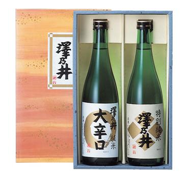 特選酒セット KS-260