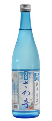 さわ音 純米生酒