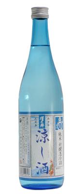 涼し酒 (すずしざけ  封燗急冷詰)