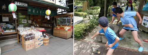 澤乃井園 夏祭り
