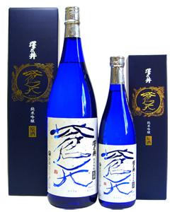 澤乃井 純米吟醸 蒼天原酒