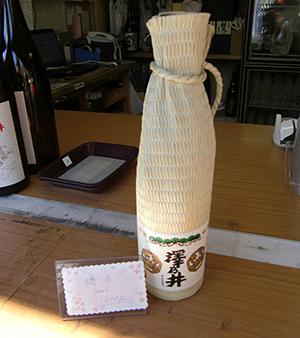 澤乃井園 樽酒を販売