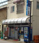 ミカモ酒店(川越)