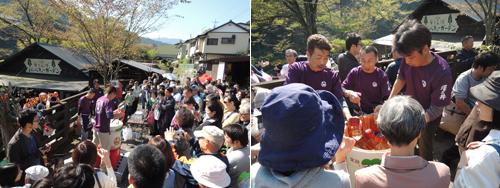 澤乃井蔵開き2014