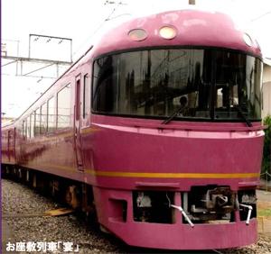 多摩川酒蔵街道列車の旅