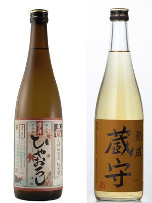澤乃井イベント 熟酒をたのしむ会