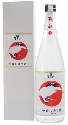澤乃井 初日に舞う鶴
