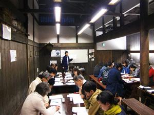澤乃井 きき酒塾