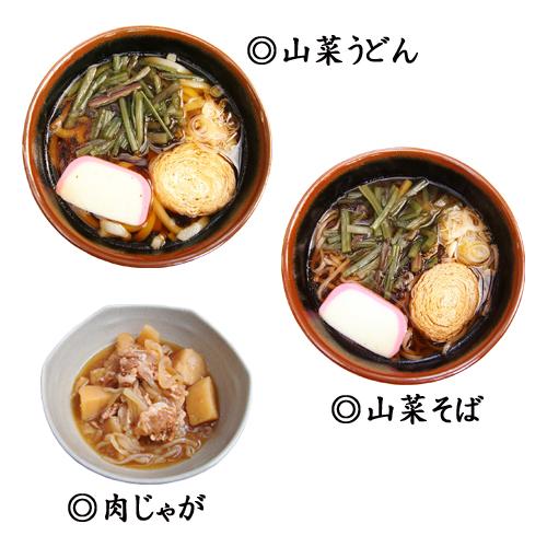 ≪澤乃井園≫軽食処情報!