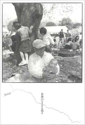 山下隆博写真展