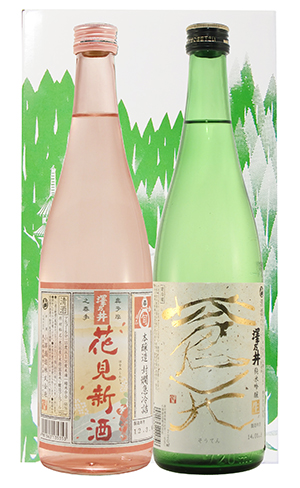 春の蔵元直送 SSH-36花見新酒(送料込)