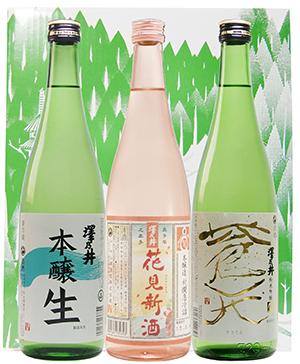 春の蔵元直送 SSH-45花見新酒(送料込)