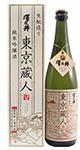 生酛純米吟醸東京蔵人