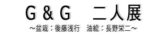 ga_gglogo
