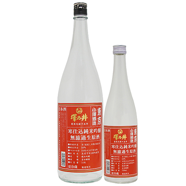 寒仕込純米吟醸無濾過生原酒