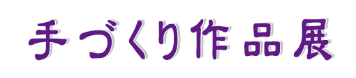 ga_logo190408