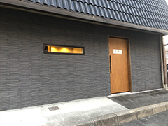 Ta-Ta 524(京都)